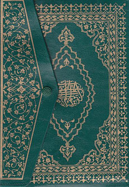 30 Cüz Hatm-I Şerif- Hafız Osman Hattı Kur'an-ı Kerim (Orta Boy, Kılıflı)  kitabı