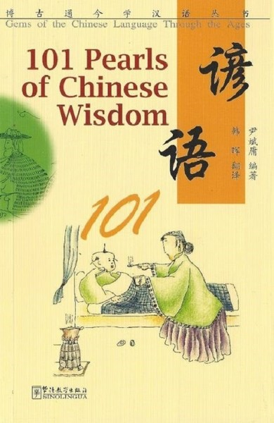 101 Pearls Of Chinese Wisdom kitabı