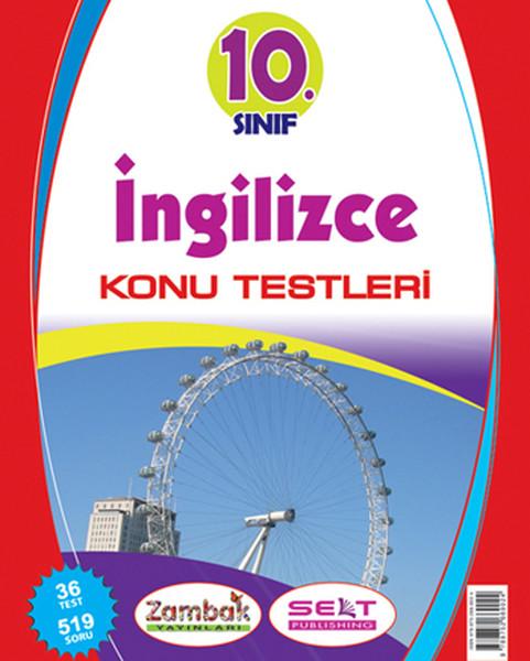 10. Sınıf İngilizce Konu Testi ( 31 Yaprak - 2008 )  kitabı