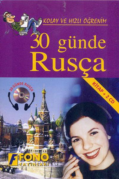 30 Günde Rusça-1 Kitap+2 Cd- Kutulu kitabı