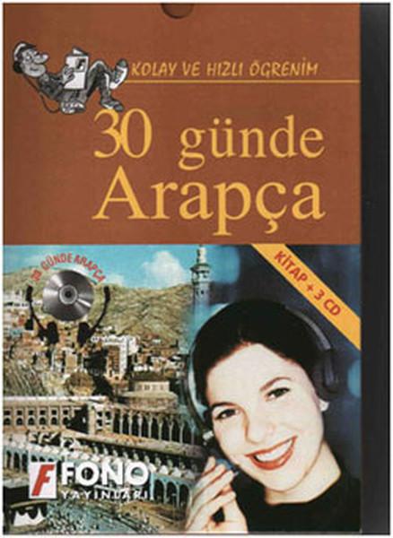 30 Günde Arapça Cd'li - Kutulu kitabı