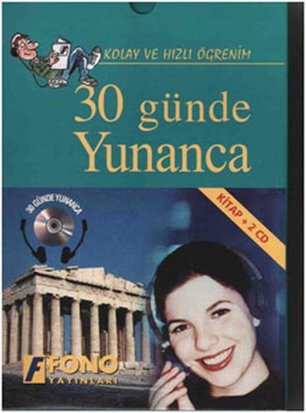 30 Günde Yunanca Cd'li - Kutulu kitabı