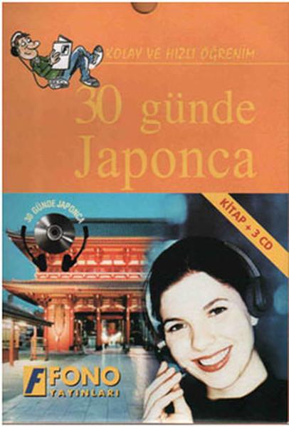 30 Günde Japonca Cd'li - Kutulu kitabı