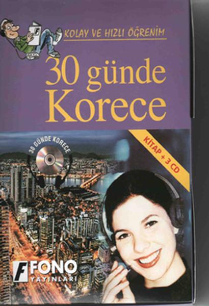 30 Günde Korece Cd'li Set - Kutulu kitabı
