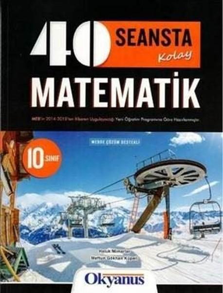 10. Sınıf 40 Seansta Kolay Matematik kitabı