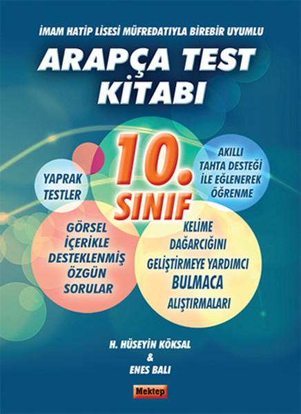 10. Sınıf Arapça Test Kitabı kitabı