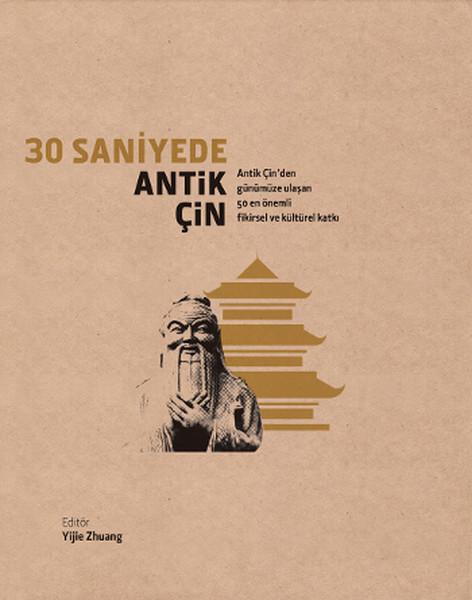 30 Saniyede Antik Çin kitabı
